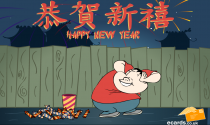 Chinese New Year eCard