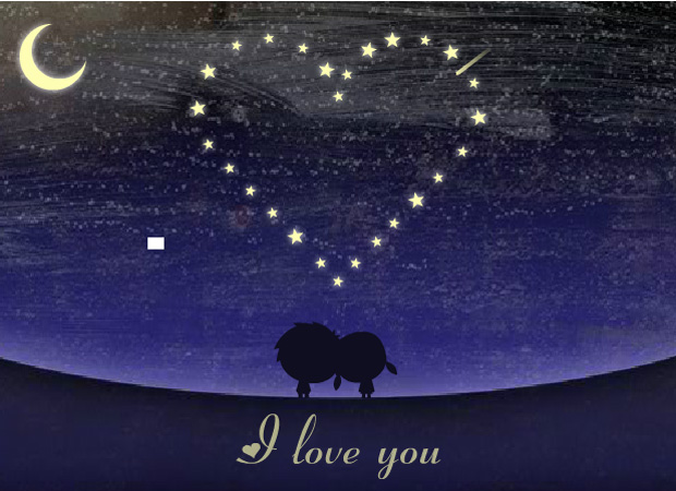 I Love You I Love you (night)