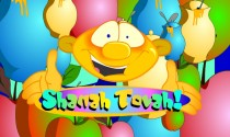 Shanah Tovah! eCard