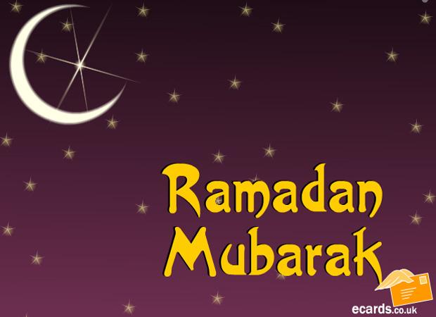 Other Ramadan Mubarak