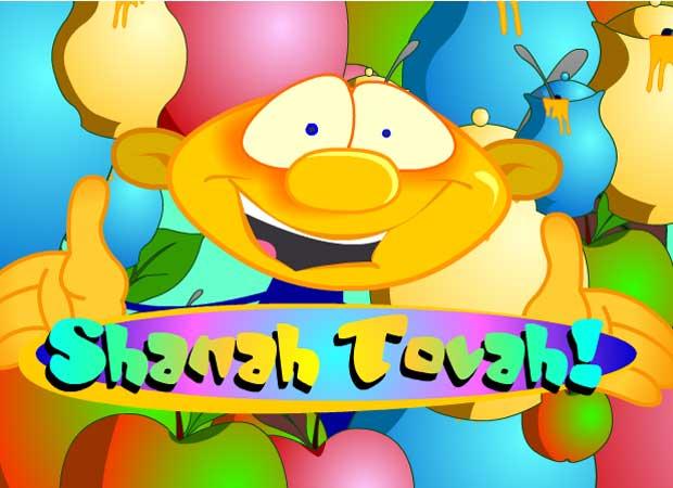 Shanah Tovah Shanah Tovah!