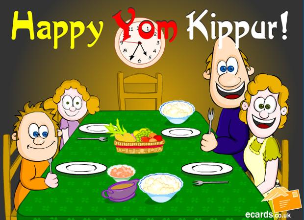 Yom Kippur Happy Yom Kippur